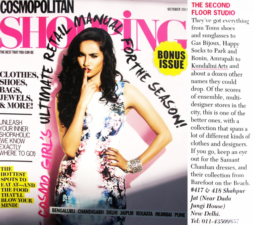 cosmo-oct-14